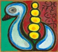 fugl med æg (bird with egg) by henry heerup
