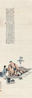 长生仙桂图 by liu lingcang