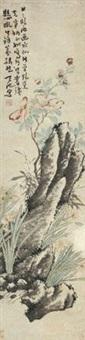 花石图 by xu wei