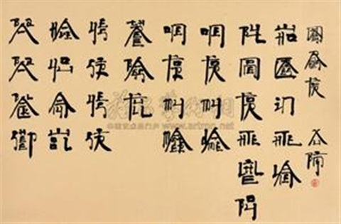 新英文书法系列童谣4:小黑羊儿 new english calligraphy seriesnursery rhymes 4:black sheep by xu bing