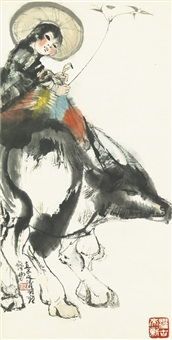 cowgirl with a bamboo branch by cheng shifa