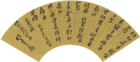 seven character poem in running script by huang daozhou