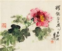 芙蓉花 by xie zhiliu
