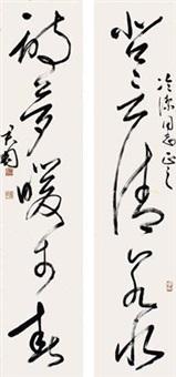 草书五言联 (couplet) by qian juntao