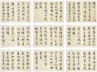 poems in cursive script (album w/41 works) by wen zhengming