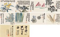 花果册 (album of 8) by jin nong