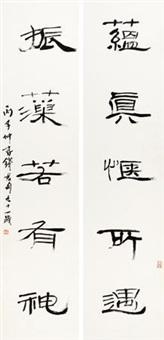 书法(对联) 立轴 水墨纸本 (couplet) by qian juntao