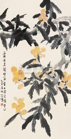 佳果时节 loquat by xu beihong