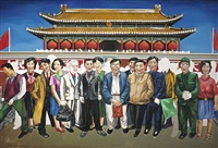 taking a picture in front of tiananmen square by wang jinsong