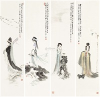 四美图 (四帧) (figure) (4 works) by wang yisheng