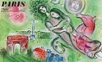 romeo et juliette by marc chagall