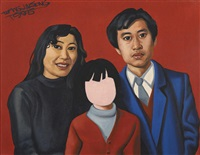 one child policy series no.38 and no.40 by wang jinsong