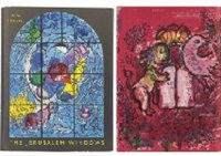the jerusalem windows (book with 2 works) by marc chagall