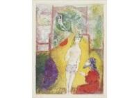 arabian nights, pl.1 by marc chagall