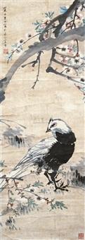 秋菊 by deng tiexian