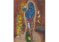 cirque, pl.34 by marc chagall