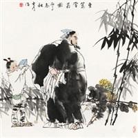东篱赏菊图 镜心 设色纸本 (painted in 1996 picking chrysanthemun) by liu dawei