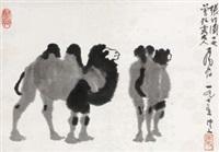 骆驼 by wu zuoren
