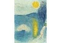 la saison d'ete from daphnis et chloe by marc chagall