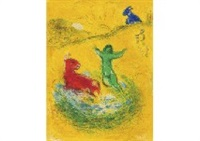 le piege a loups from daphnis et chloe by marc chagall