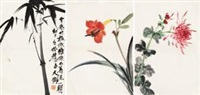 日课稿 (album w/8 works) by ma wanli