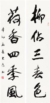 行书五言联 镜心 水墨纸本 (painted in 2011 calligraphy couplet) by liu dawei