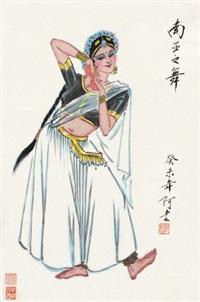 南亚之舞 镜心 纸本 by a lao