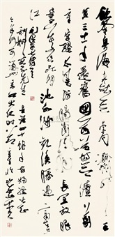 草书毛泽东诗 (calligraphy) by xia qixing