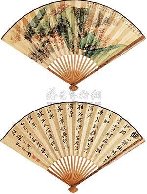 山水书法 recto verso by zhang daqian