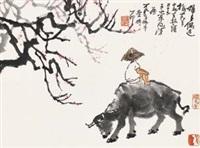 牧牛图 (一件) by li keran
