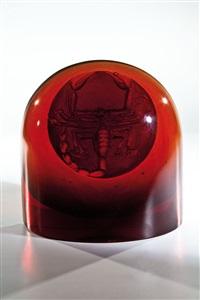 objekt mit tierkreiszeichen ''skorpion'' by stanislav libenský and jaroslava brychtová