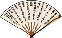 牡丹图 行书 成扇 设色纸本 by lu bolong and qian juntao