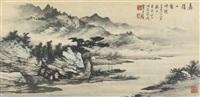 landscape of jialing river by huang junbi