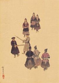 芦笙恋歌 by pang xunqin