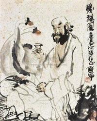 爱鹅图 by liu kening