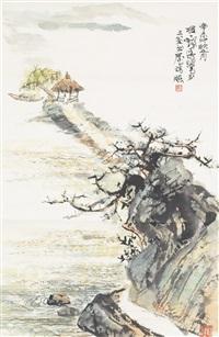 landscape by cheng shifa