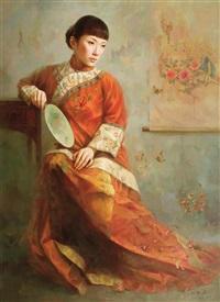 绣娘 by liu yuqi