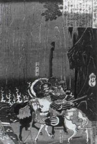 general zu pferd bei einem wasserfall by ichiensai yoshitori