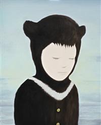 moon bear by mayuka yamamoto