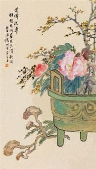 芝仙祝寿 by wang kun