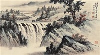 秋亭观瀑 by huang junbi