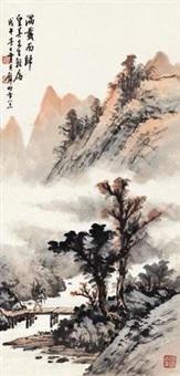 满载而归 by huang junbi