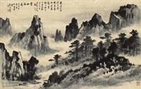 云山雨意 by huang junbi