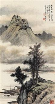 湖天幽居 by huang junbi