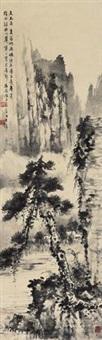 长松巉岩 by huang junbi