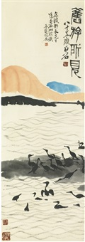 cormorant in sunset by qi baishi