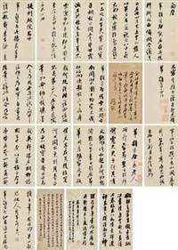 行书 (an album of calligraphy in cursive script leaves) (album; various sizes) by wang shouren