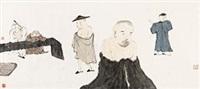 高古人物 by ma jun