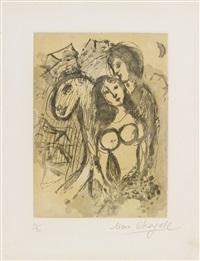 liebespaar mit pferd by marc chagall