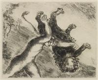 samson und der löwe (2 zustände) / samson und delilah / samson reisst die säulen ein (aus bible i-ii) / 1956 (4 works) by marc chagall